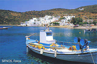 SIFNOS FAROS - The village of Faros on Sifnos island