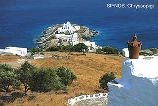 The monastery of Chrisopigi on Sifnos island SIFNOS PHOTO GALLERY - SIFNOS CHRYSOPIGI