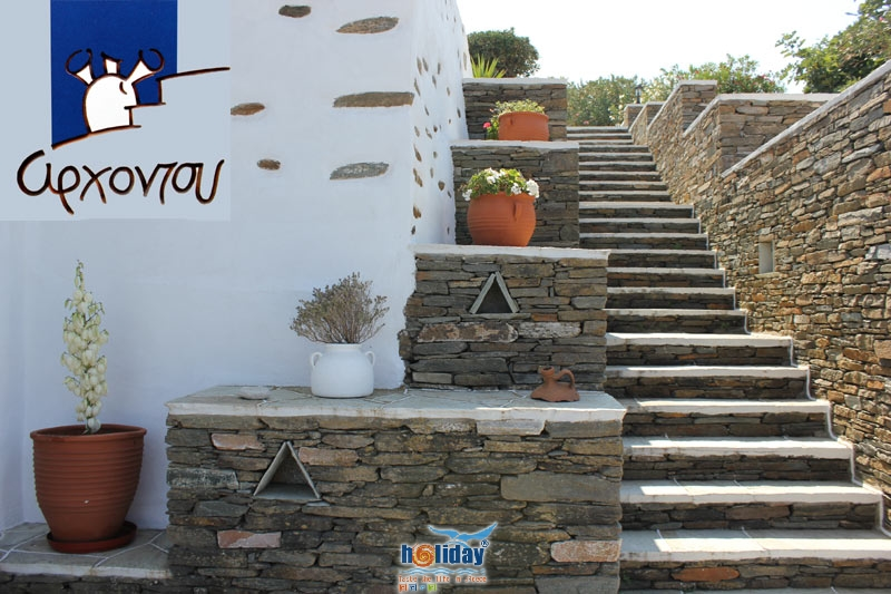 ARCHONTOU APARTMENTS IN  Apollonia Sifnos